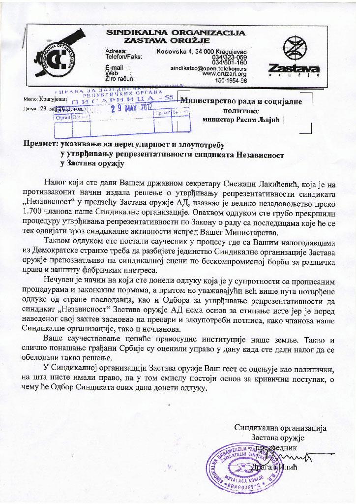 Dopis-ministar-Ljajic-jun-2012
