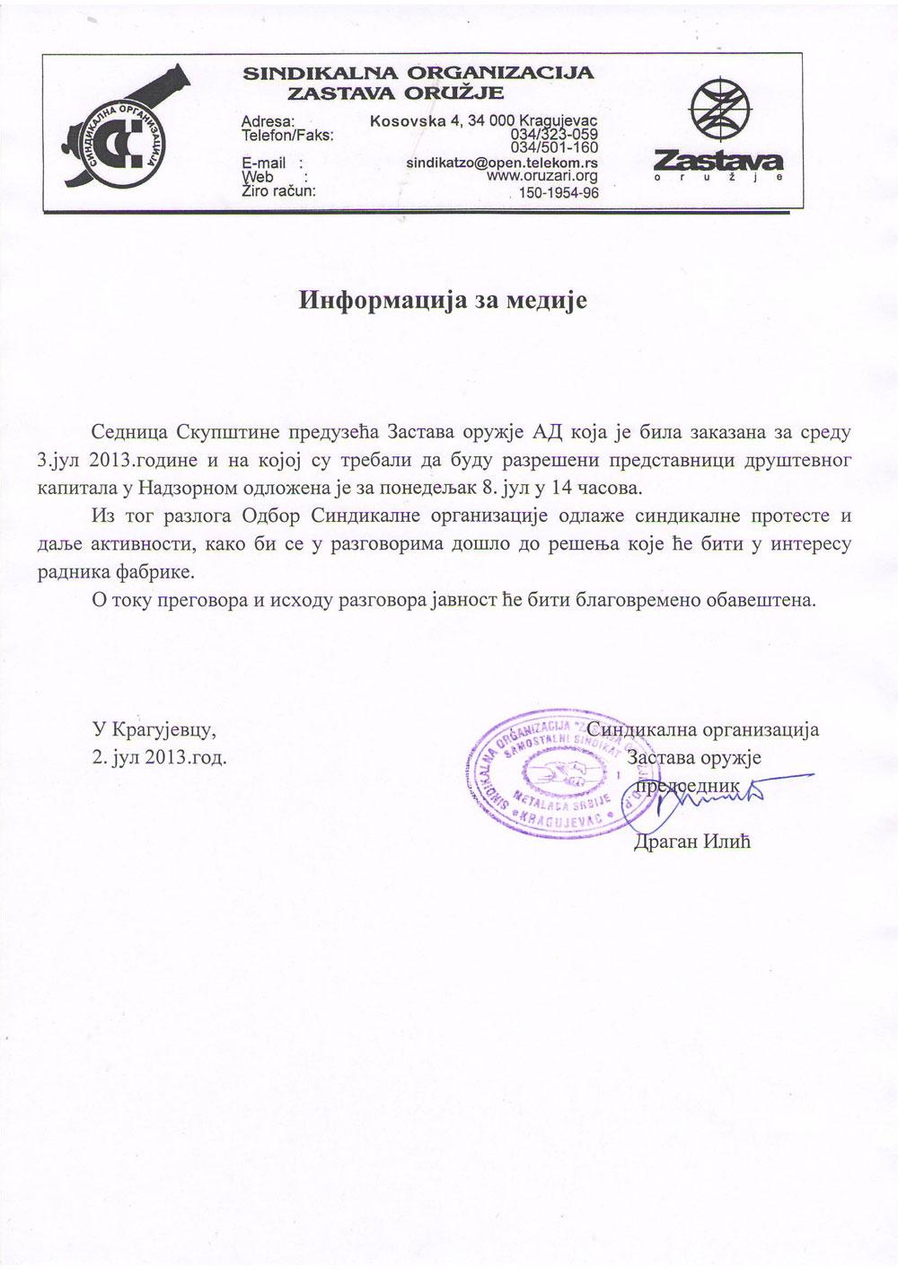 Informacija-za-medije2jul2013