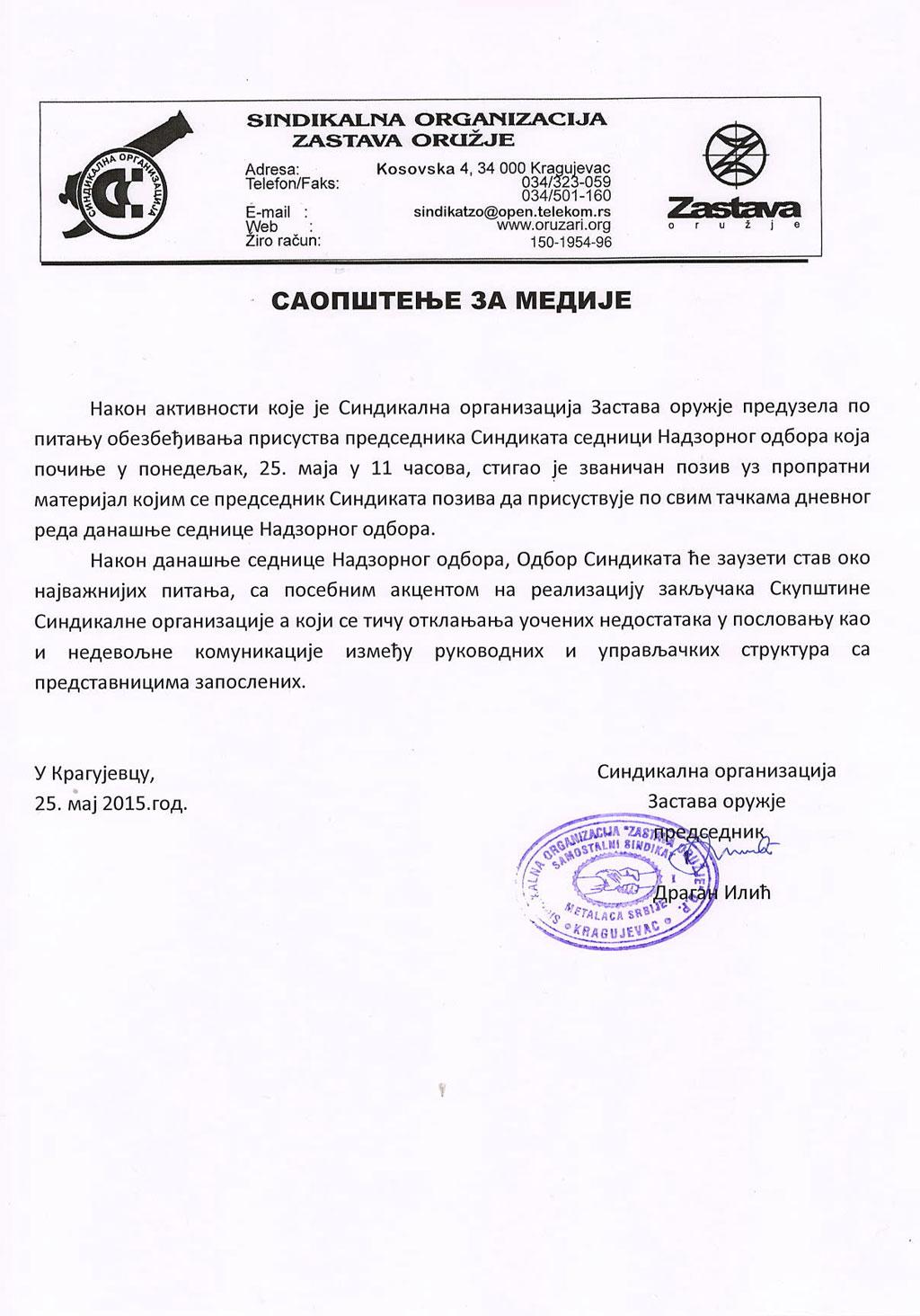 info-II-25maj2015
