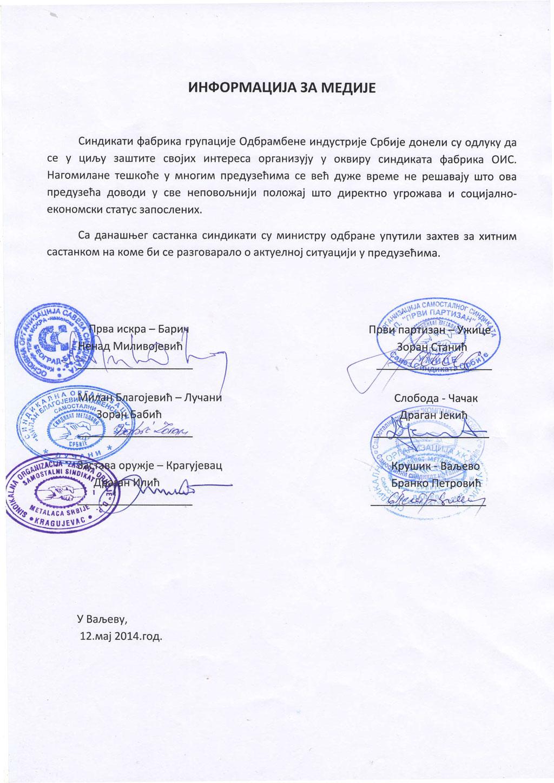 info-OIS-maj2014