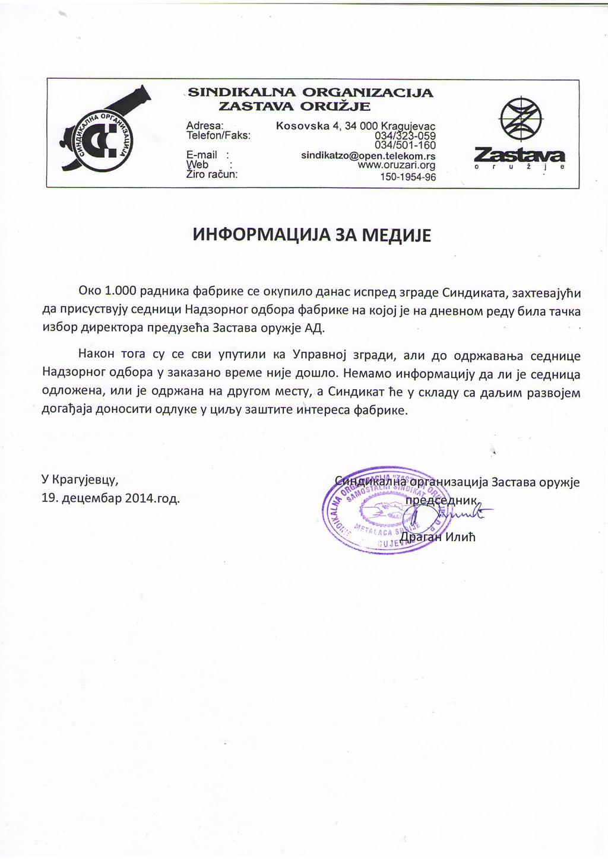 info-medija19dec2014