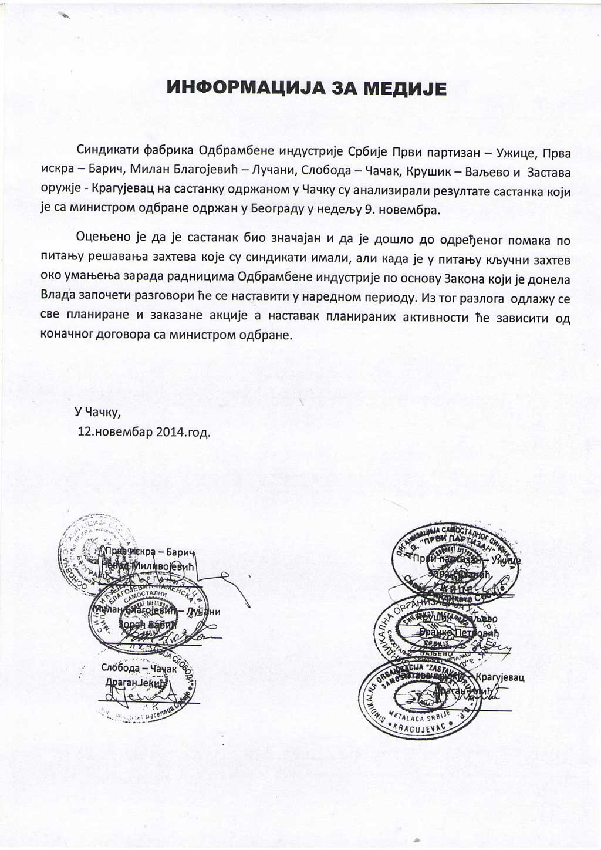 info12nov2014