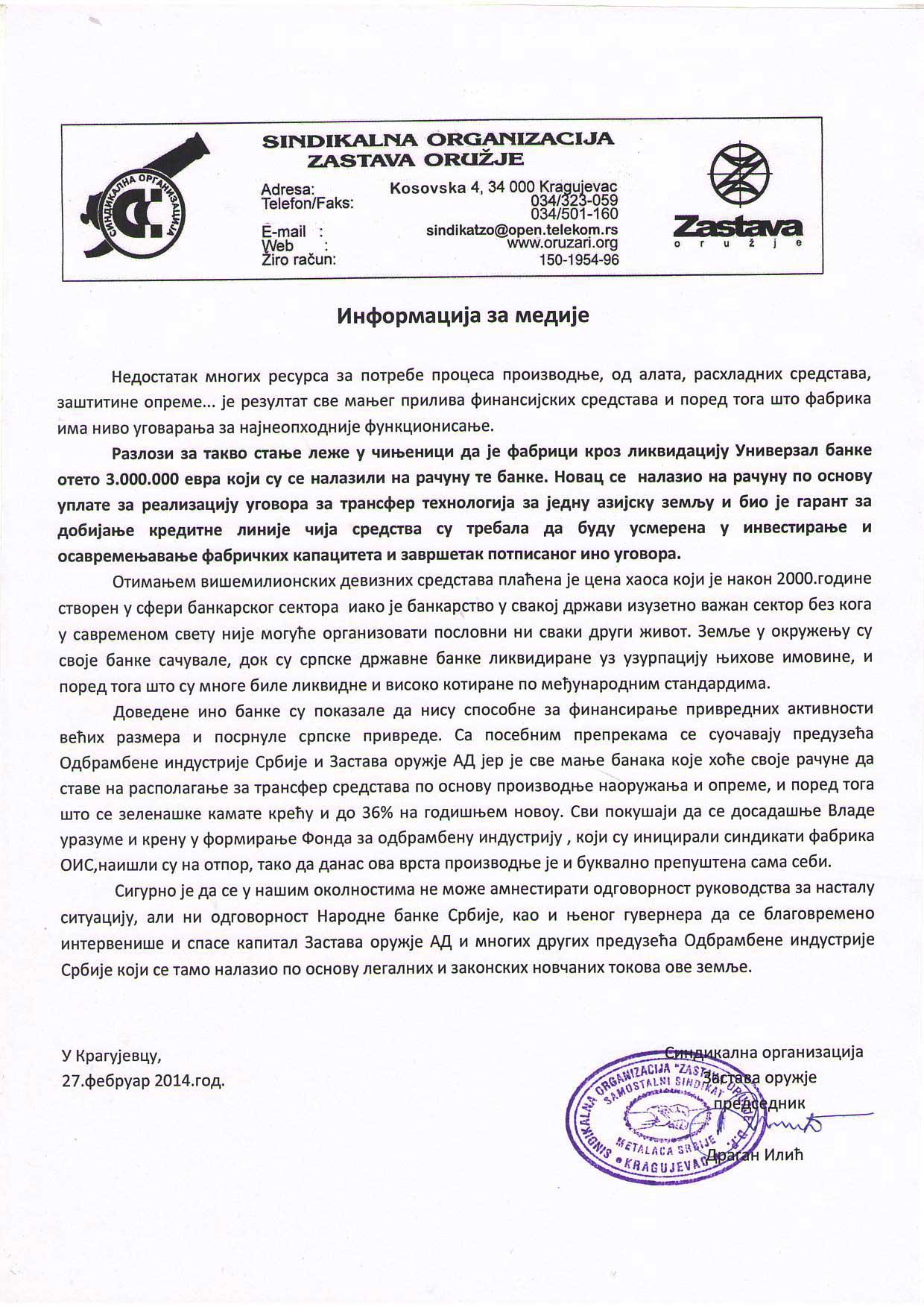 info17feb2014