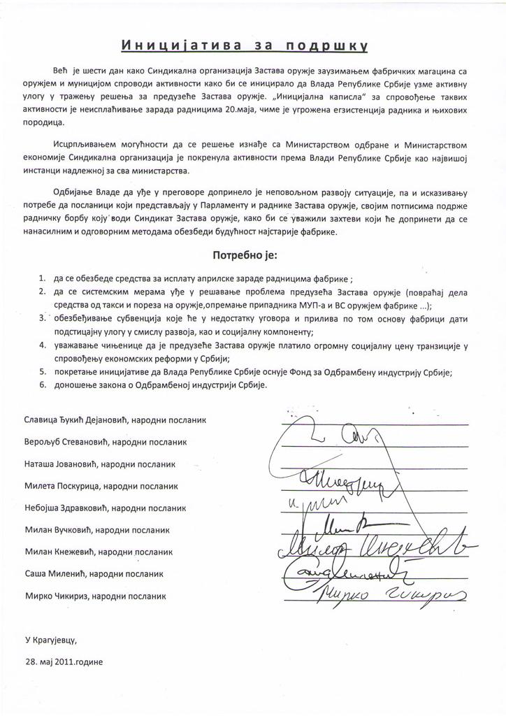inicijativa-podpisana0001