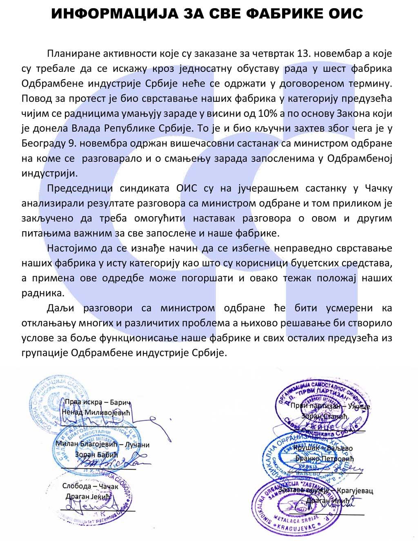 Informacija-za-fabrike-OIS-13
