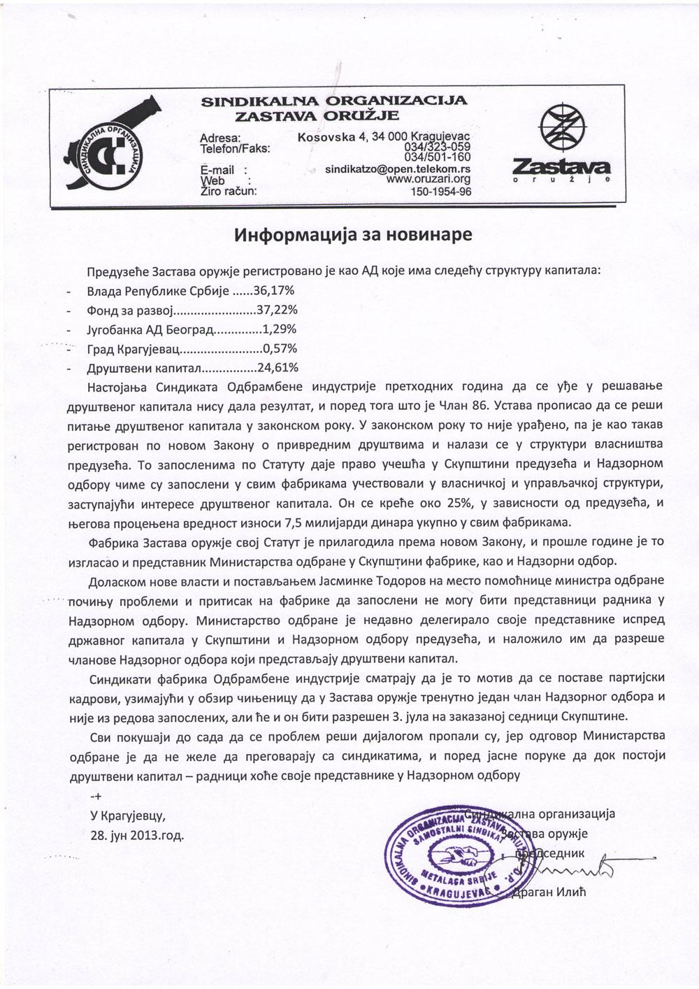 info-za-novinare