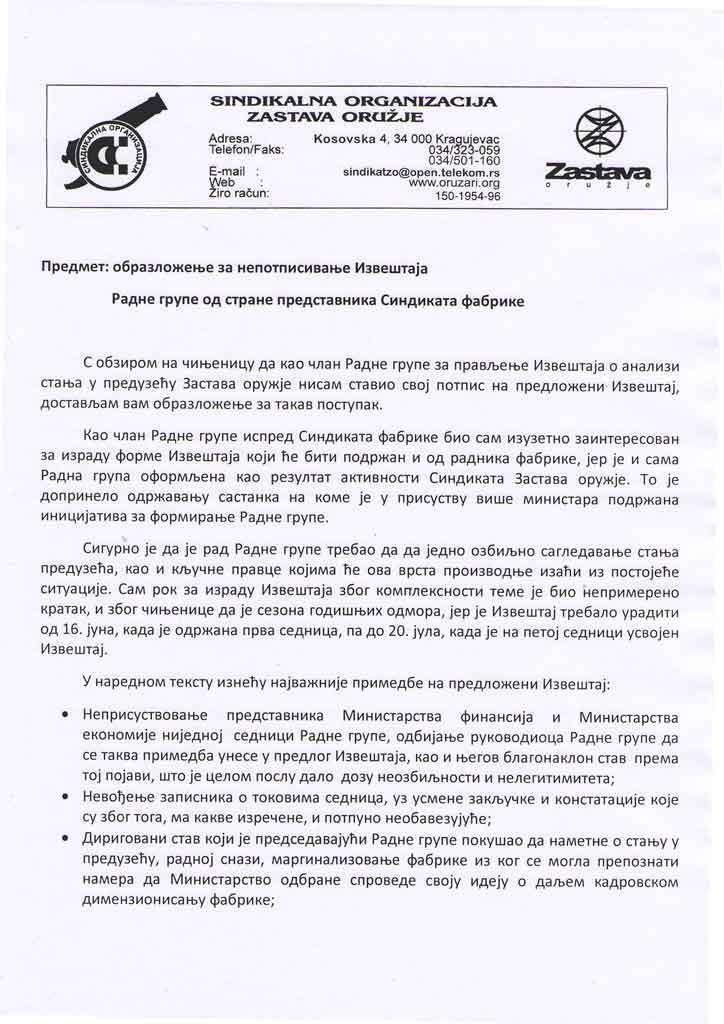 info-za-sajt