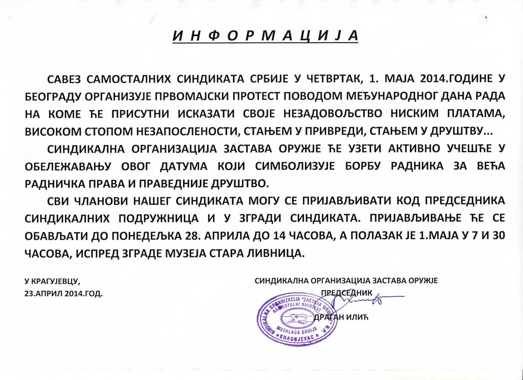 informacija-1-ma2014j