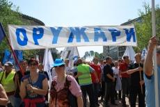слике 1. мај 2013. Београд